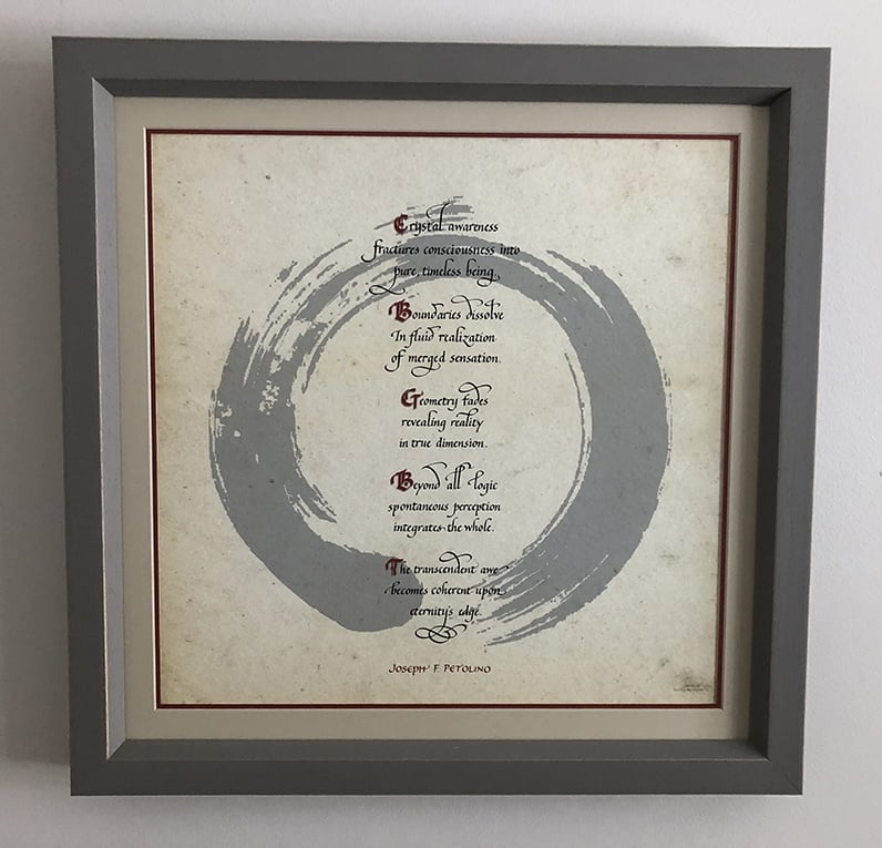 framed calligraphy poem