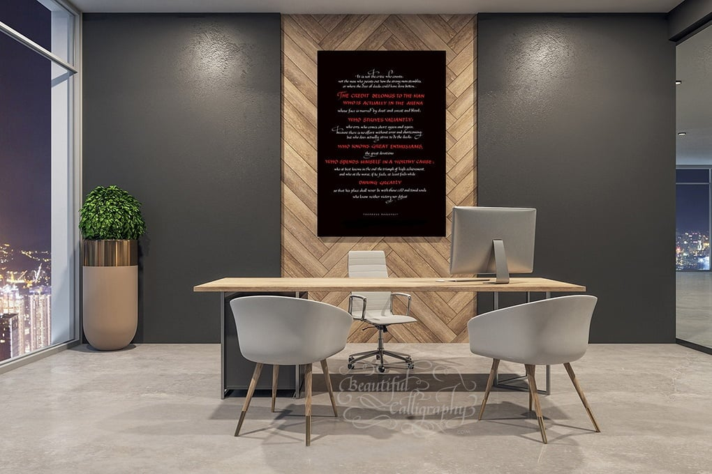 Quote for entrepreneurs office