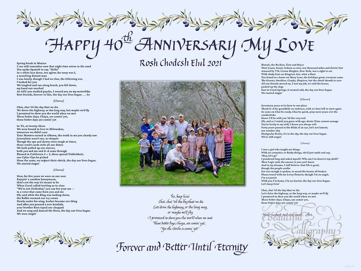 40th Wedding Anniversary poem by husband to his wife with family photo written in hand calligraphy combined with computer font